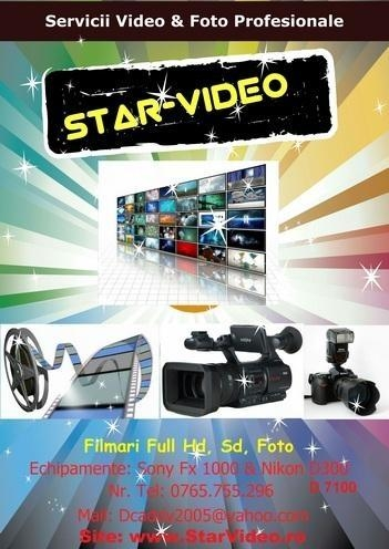 StarVideo